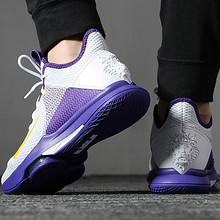 Nike Zoom Witness IV Lakers 白蓝 实付到手469元