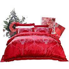 富安娜家纺纯棉婚庆提花四件套双人全棉床单被套结婚床上喜被用品 899元