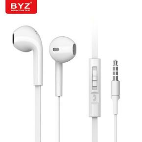 【原封正品】高音质苹果安卓通用耳机 17.9元包邮(19.9-2券)