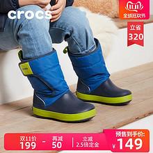 双11预售: crocs 卡骆驰 儿童休闲保暖短靴 149元包邮