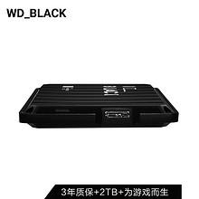 双11预售: WD 西部数据 WD BLACK P10 Game Drive 移动硬盘 2TB 664元包邮(需50元定