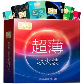 【双11预售品】第六感避孕套冰火超薄礼盒72只 19元包邮(59-20券)