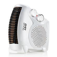 【扬子】家用节能迷你取暖器 24.9元包邮(39.9-15券)