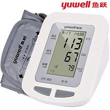 【鱼跃】医用家用全自动电子测血压计 88元包邮(138-50券)