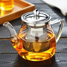 【可明火煮茶】日景禾不锈钢过滤玻璃茶壶 9.9元包邮(44.9-35券)