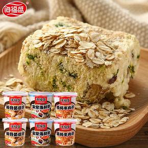 海福盛 早餐必备速食粥*6 30.9元包邮(35.9-5券)