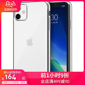 Moshi摩仕iPhone11ProMax手机壳新款苹果11Pro Max简约透明创意硅胶边框保护壳全包
