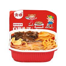 【贪哆】自热小火锅方便自煮即食 7.8元包邮(8.8-1券)