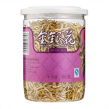 北京同仁堂 金银花60克 60元包邮(70-10券)