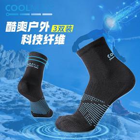 ¥29.5 coolmax新款户外袜黑色中性速干袜 3双