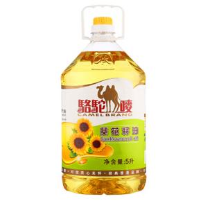 88VIP、双11预告:骆驼唛 压榨一级 葵花籽油 5L *5件 164.63元(合32.93元/件)