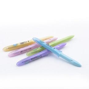 爱好 82090 摩易檫中性笔 0.5mm 晶蓝/黑色 5支装 3.99元包邮 ¥4