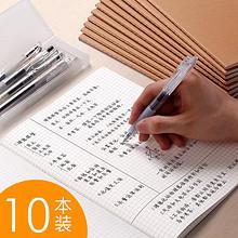 智购 网格笔记本 A5 10本 16.8元