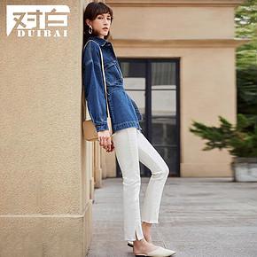 对白时尚BF风牛仔外套女2019新款秋季简约宽松腰带收腰休闲夹克潮 229.9元