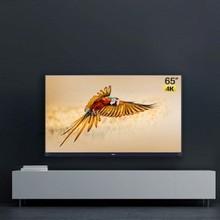 京东商城 低过双11:KONKA 康佳 LED65X7 65英寸 4K 液晶电视 2399元包邮
