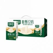 天猫 88VIP:豆本豆 唯甄豆奶 250ml*24盒 *3件 55.87元包邮(约18.6元/件)