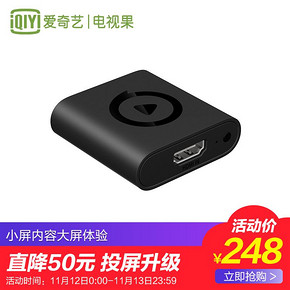 电视果5s电视盒子网络机顶盒手机同无线投屏预售 248元