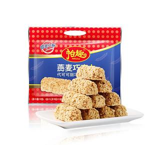 蜡笔小新牛奶燕麦巧克力饼干468g营养麦片婚庆喜糖果零食品批发 9.9元