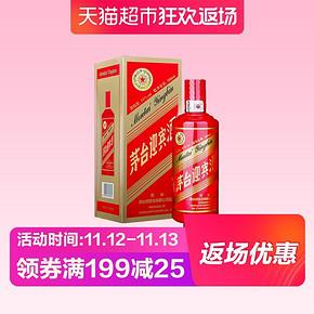 茅台(MOUTAI) 迎宾中国红 53度 酱香型白酒 500ml 128元