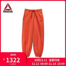 Reebok锐步官方 运动健身 RBK VB Jogger 男女训练长裤 促销价1322