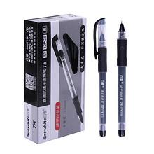 Snowhite 白雪 T5 直液式速干走珠笔 0.5mm 黑色 12支 9.9元
