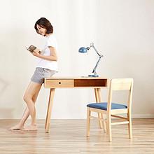 8H Sunny摩登全实木书桌椅(书桌椅套装) 1099元包邮(双重优惠) ¥1099