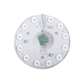 16日0点: 钩戈 LED改造灯板 120mm 蜂巢高亮白光 12W 1.9元包邮