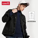 Baleno 班尼路 88937506 男士 牛仔夹克 105元包邮(1件5折)