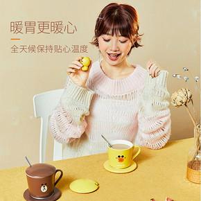 九阳LINE联名款布朗熊恒温养生小型便携电加热牛奶神器保暖水杯垫 79.5元