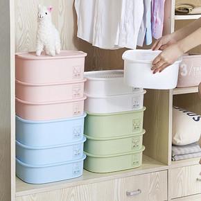 收纳盒内衣内裤袜子装放整理箱收纳盒有盖分格家用衣柜塑料置物架 29.9元