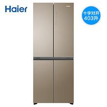 Haier/海尔 海尔家用十字对开门静音节能电冰箱 BCD-403WDPT 3599元