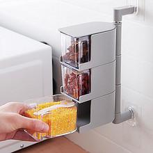 ¥29.9包邮 壁挂式调料盒送勺子 厨房家用调味料瓶调味罐 可旋转立式调味盒