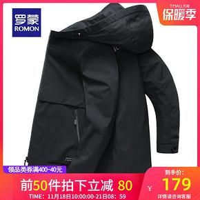 ¥179 罗蒙男士中长款风衣秋季时尚休闲连帽夹克中青年后背字母百搭外套