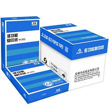 互信 A4复印纸 70g 500张/包 15.8元