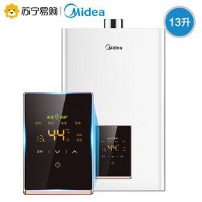 美的(Midea) JSQ25-R1 燃气热水器 13L 1099元