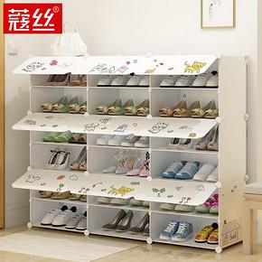 简易鞋柜 1列4层 44元