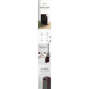 格力 油汀取暖器 电暖气 13片 2200W 269元包邮 正文领券