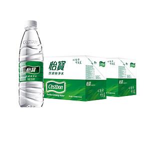 10点开始:怡宝 饮用纯净水 555ml*24瓶*2箱 48.71元包邮(前5分钟) ¥62