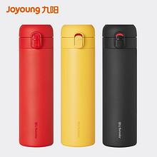 10点开始:Joyoung 九阳 V10 不锈钢保温杯 500ml 49.5元包邮(前1000名) ¥50