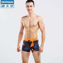 迪卡侬(DECATHLON) 8388264 男款泳裤 39.9元