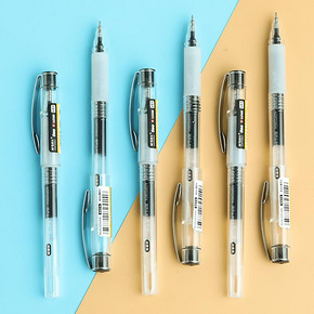 包邮晨光新款中性笔0.5大容量葫芦头签字笔商务办公签字笔黑色水笔02804可