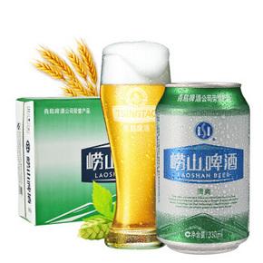 TSINGTAO 青岛 崂山清爽啤酒 8度 330ml*24罐 *3件 96元包邮( 需用券) ¥96