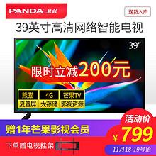PANDA 熊猫 39F6A 39英寸 液晶电视 499.5元