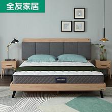 QuanU 全友 105171 椰棕弹簧双人床垫 1.5*2*0.21m 808元包邮 ¥808