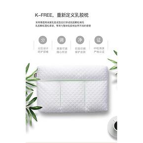 泰国原装 royalking 分区护颈乳胶枕 高度可任意调节 79元包邮 平常229元