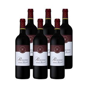 88VIP:CHATEAU LAFITE 拉菲城堡 波尔多干红葡萄酒 12.5度 750ml*6支 307.8元包邮(前