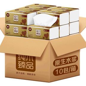 纯木臻品4层加厚抽纸 10包(280张每包) 9.9元