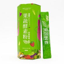 【第二件半价】台湾固体饮料果蔬酵素粉 9.9元包邮(29.9-20券)