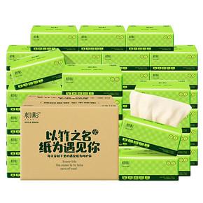 初彩 本色竹浆纸巾28包实惠装 29.9元包邮(49.9-20券)