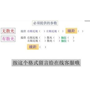 王俊凯同款 暴龙 2019新品 11.4g超轻钛合金 男圆框光学镜架 配依视路镜片 498